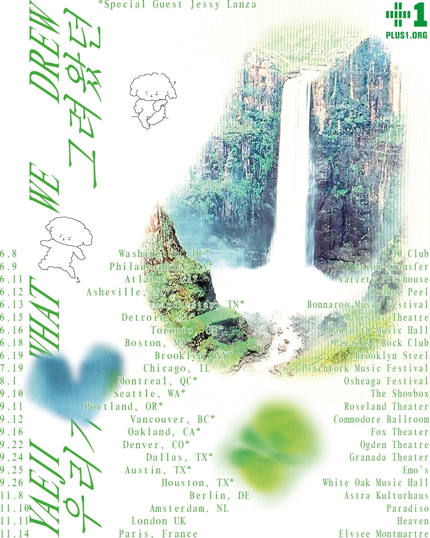 Yaeji US - European tour dates 2020