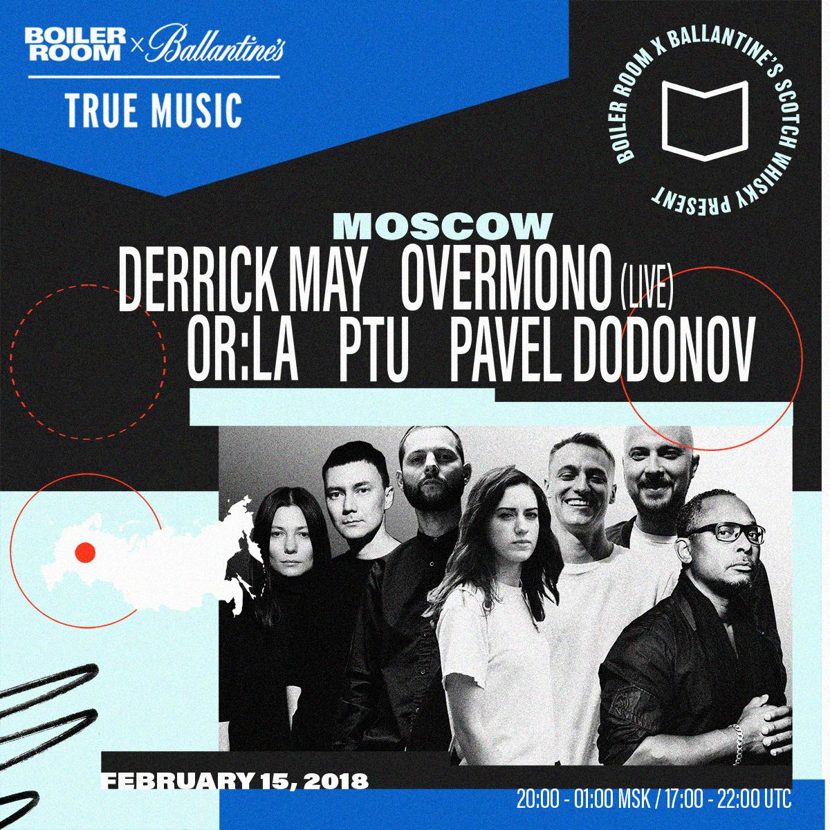 Watch Boiler Room x Ballantine's True Music Moscow live on DJ Mag Facebook