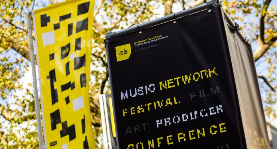 Amsterdam Dance Event announces first names