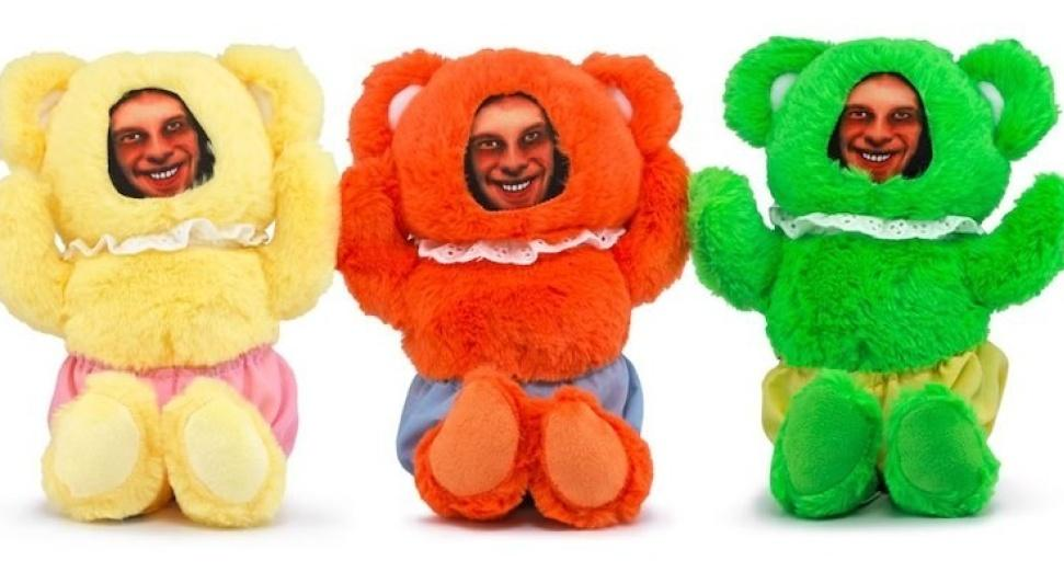 APHEX TWIN CREEPY TEDDY BEARS MERCH.jpg