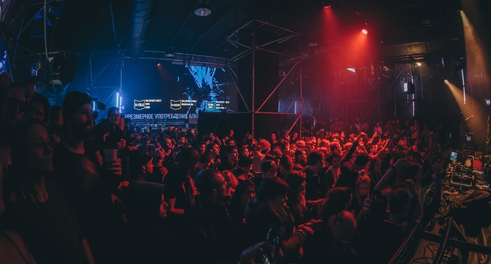 BoilerRoom x Ballantines True Music Hybrid Sounds- DJ Mag