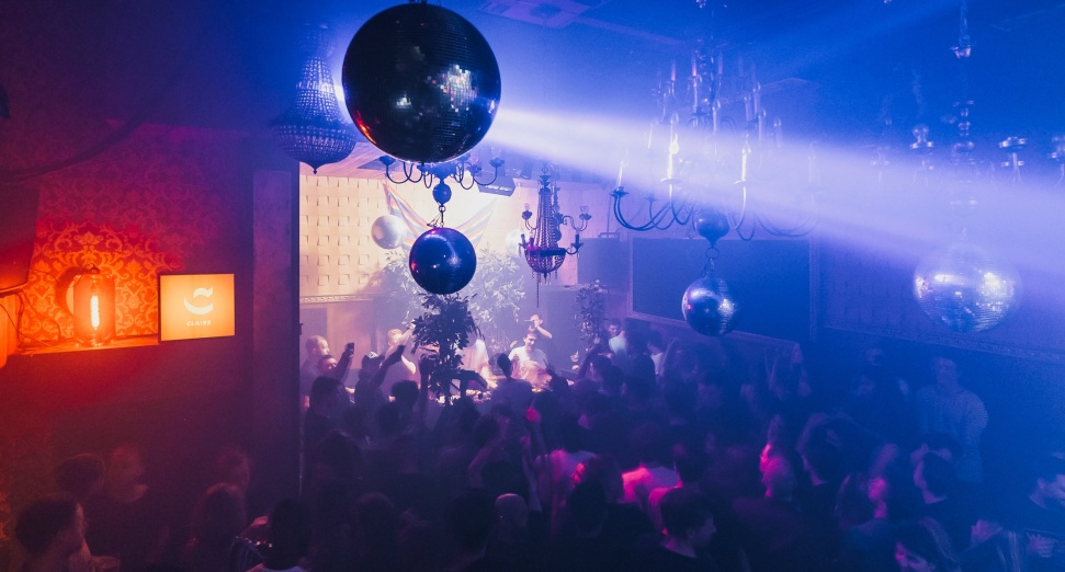 Amsterdam club Claire to close