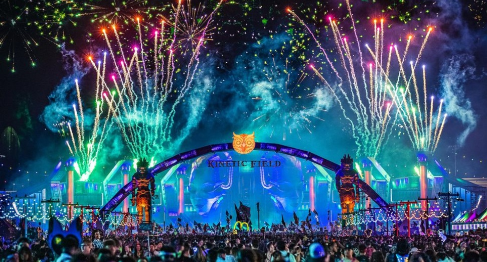 EDC announces European festival for 2021
