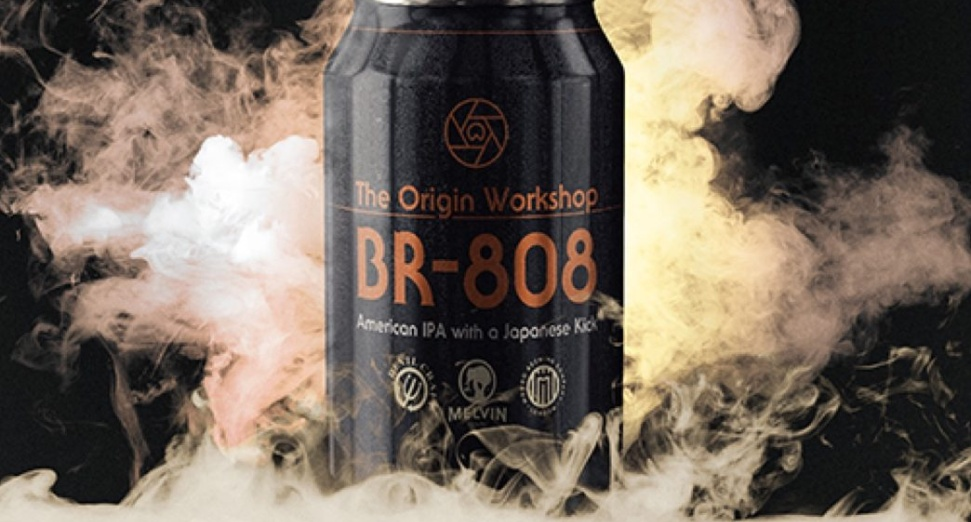 808-inspired beer launched