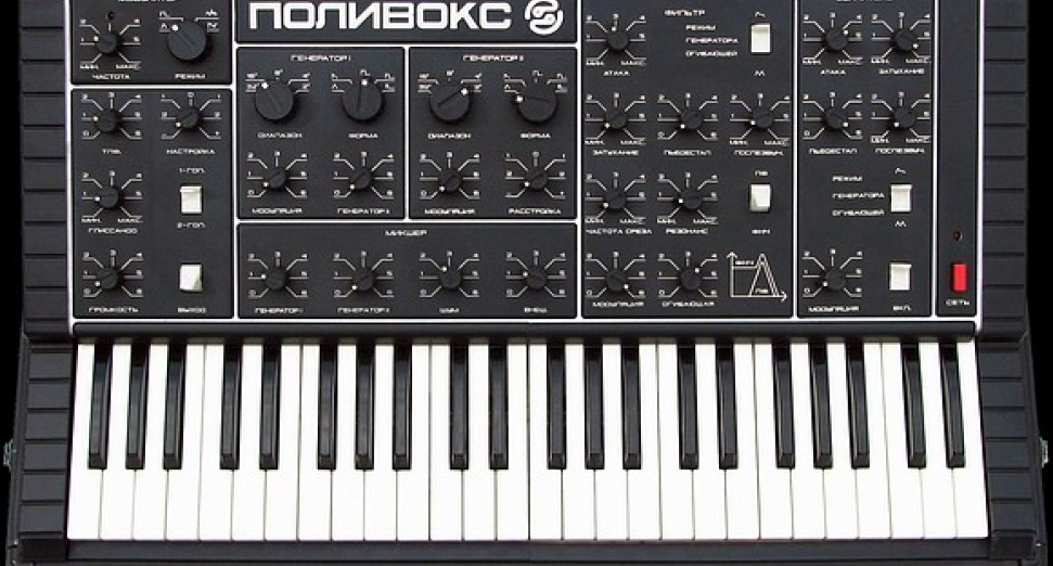 Explore this online museum of rare Russian synths | DJMag com