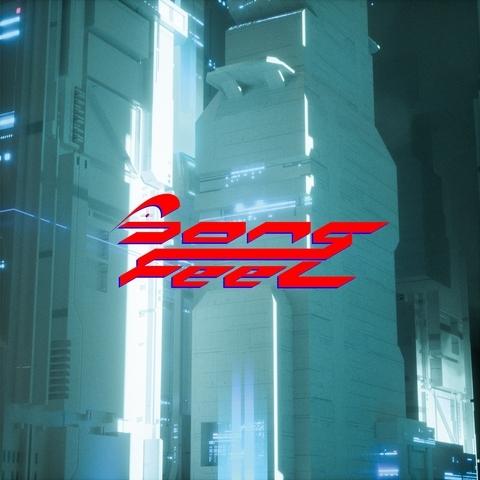 Girl Unit - Song Feel